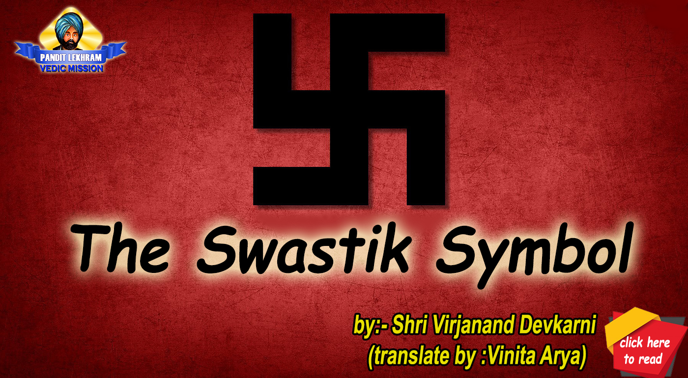 The Swastik Symbol Shri Virjanand Devkarni Translate By Vinita
